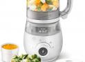 Robot cuiseur-mixeur Philips SCF883/01 Avis