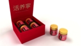 Huo Yang Ning : Produit Anti-âge – Test & Avis (2021)